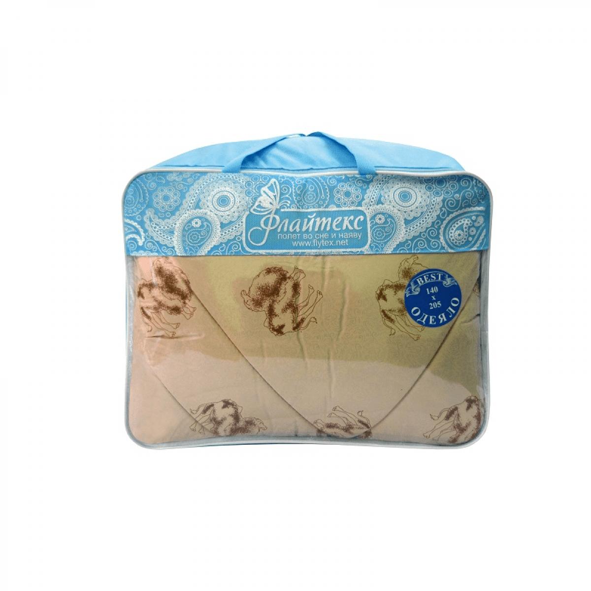 Одеяло коллекции Бест (верблюжья шерсть, зимнее)