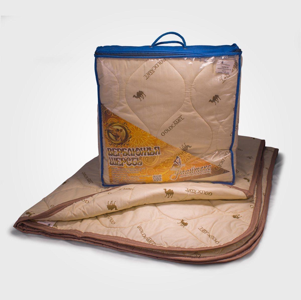 Одеяло коллекции Эконом (верблюжья шерсть, норма)